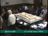 City Council Work Session 10/2/14